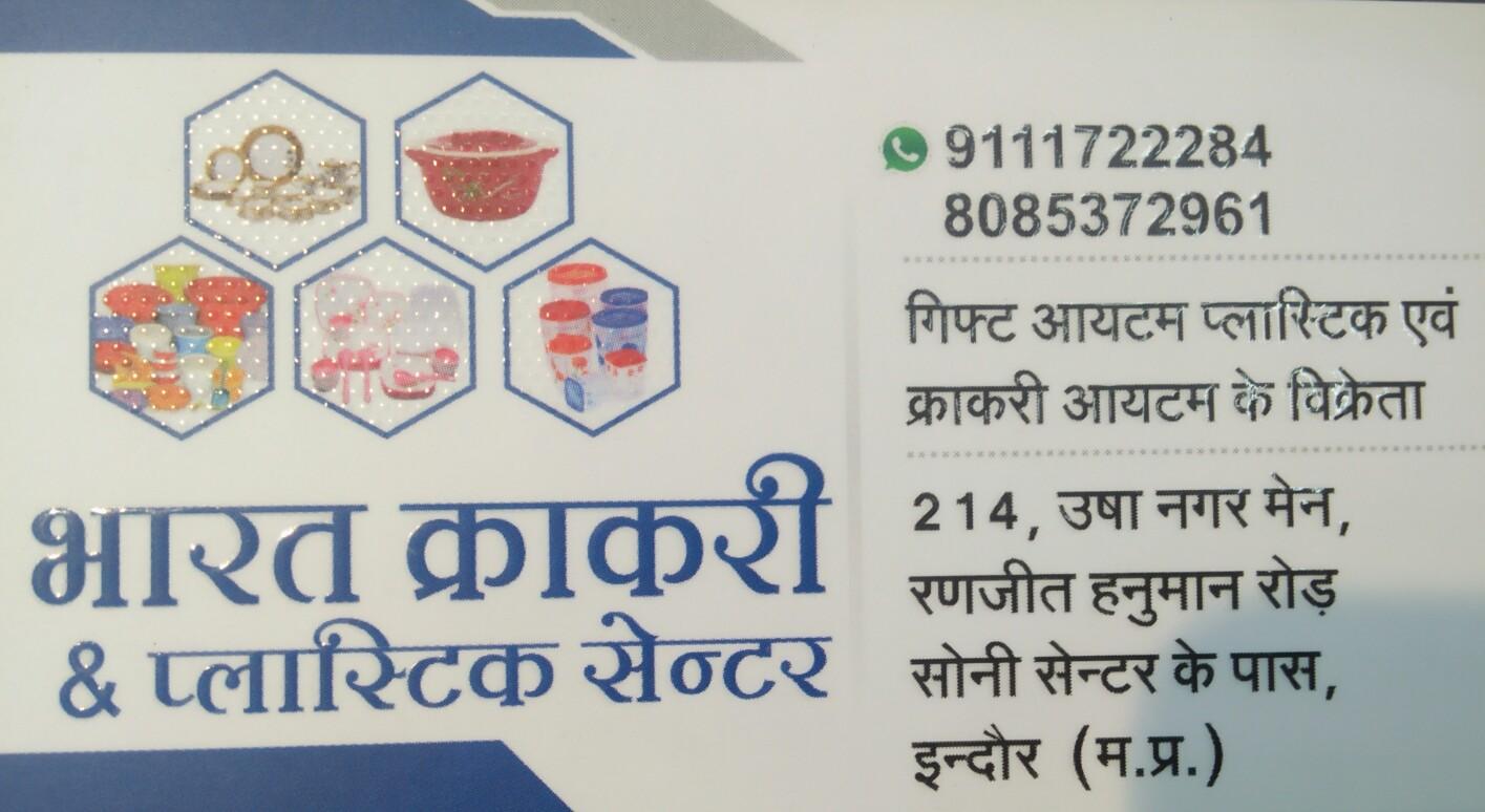 Bharat crockery & plastic center