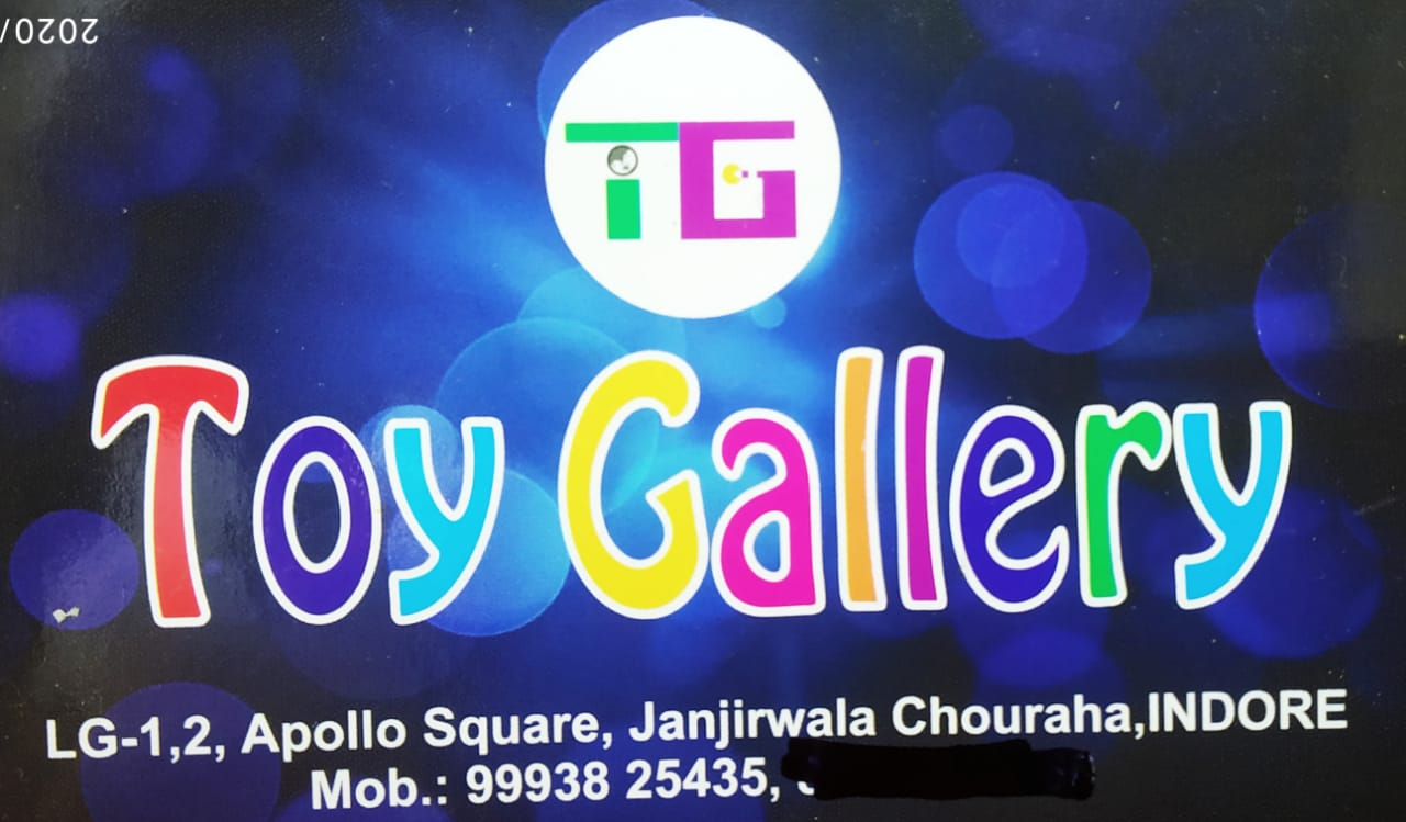 TOY GALLERY