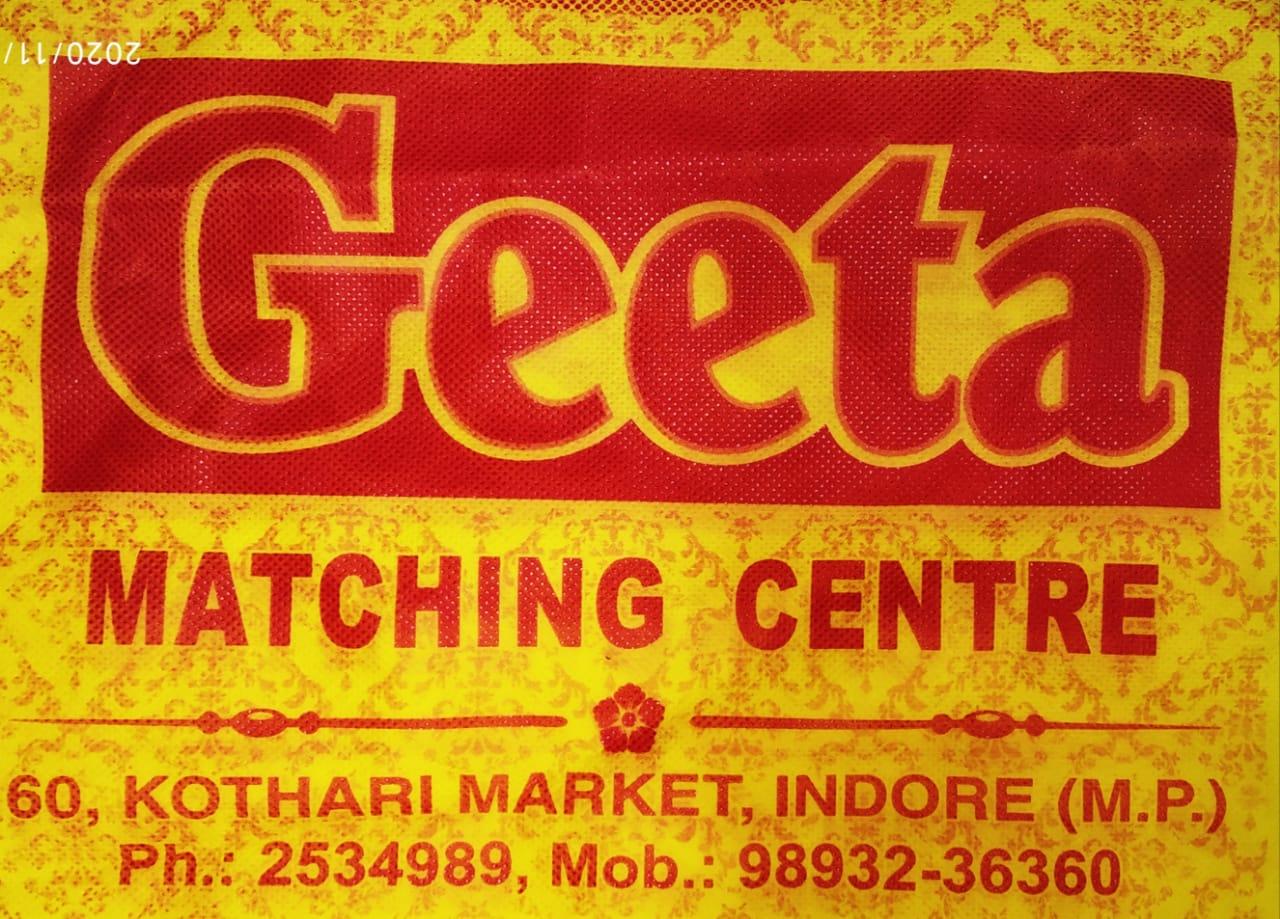 GEETA MATCHING CENTRE