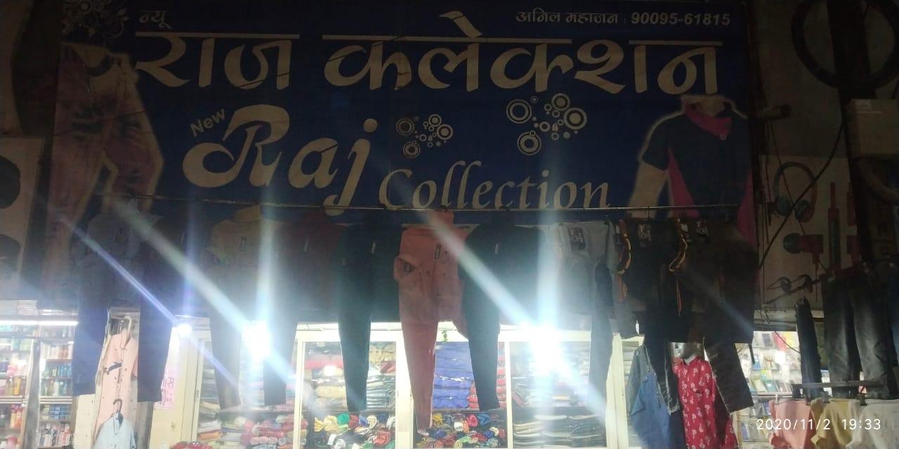 NEW RAAJ COLLECTION