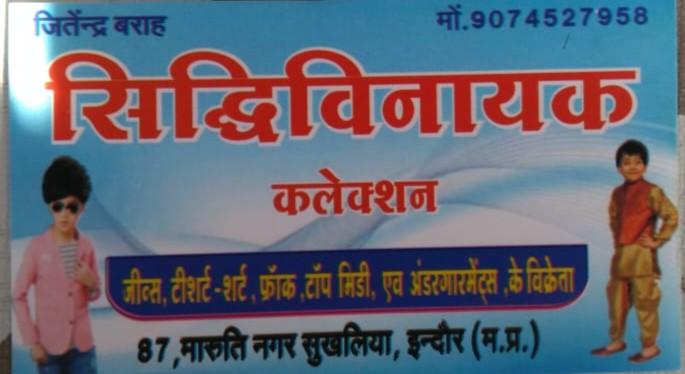 Shidhi Vinayak collection