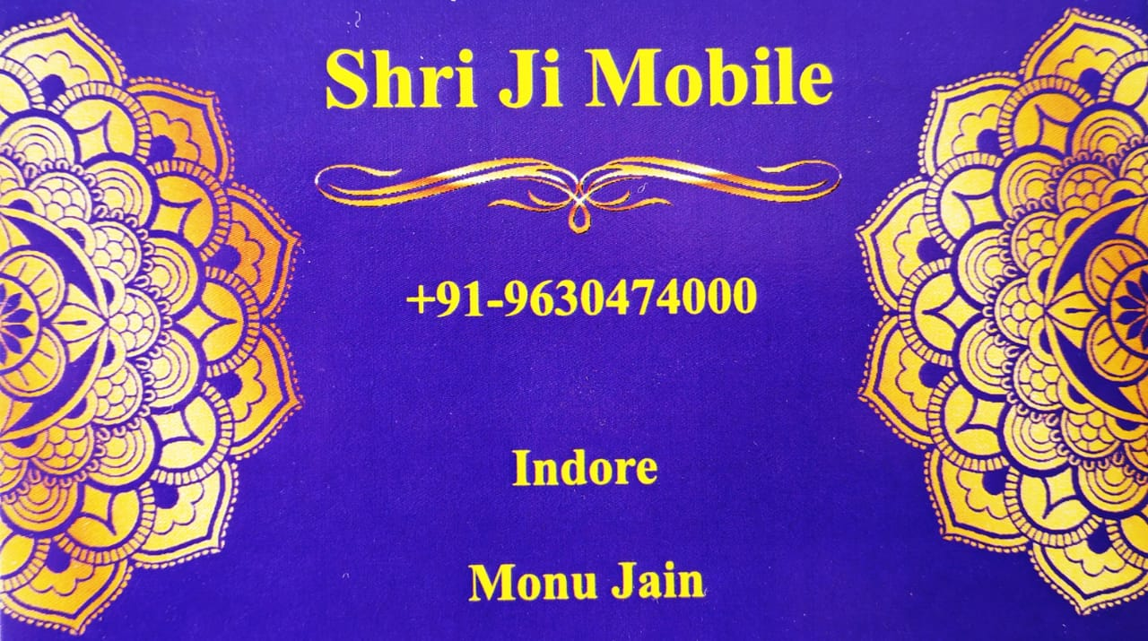 SHRI JI MOBILE