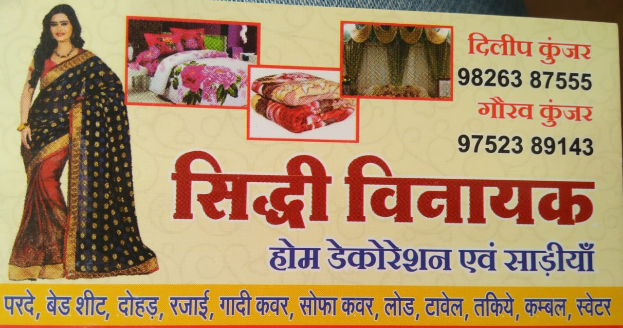 Shidhi Vinayak saree
