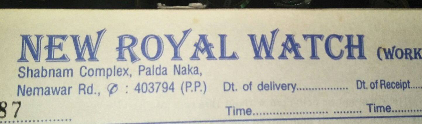 New royal watch