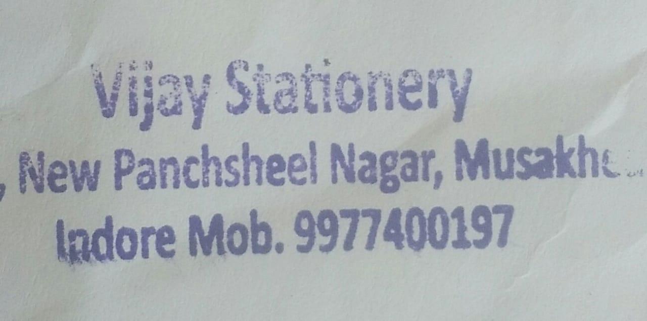 Vijay stationery