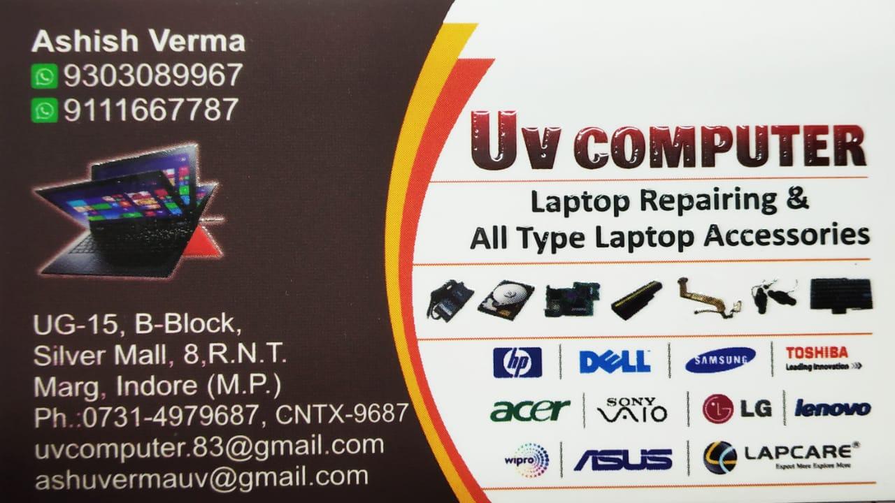 UV COMPUTER