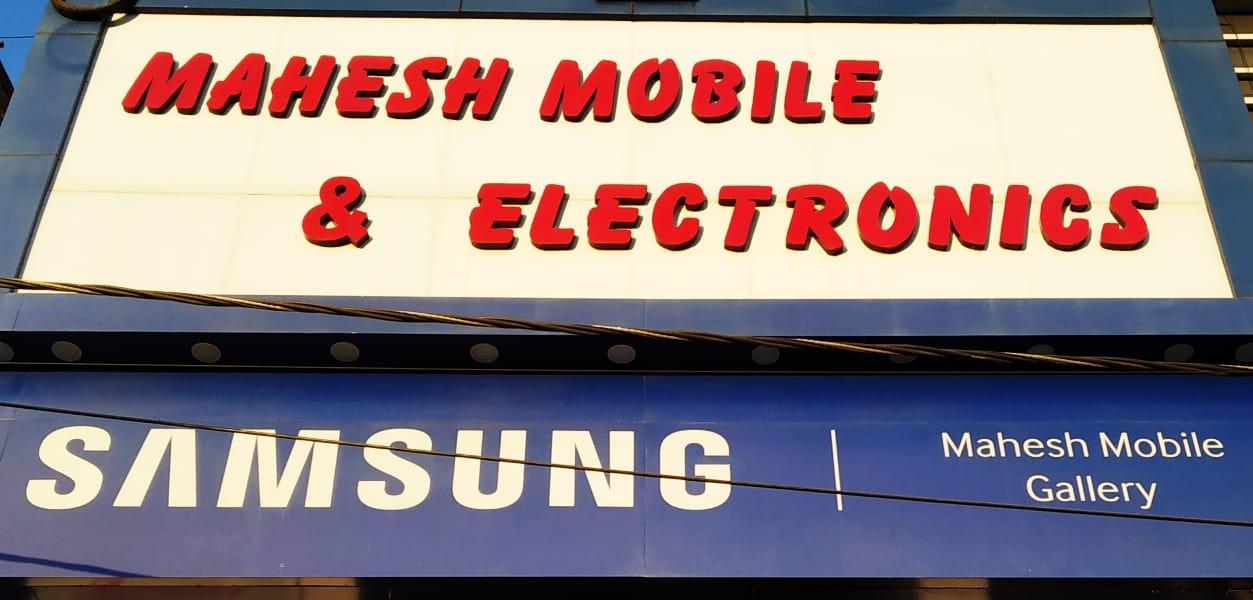 MAHESH MOBILE & ELECTRONIC