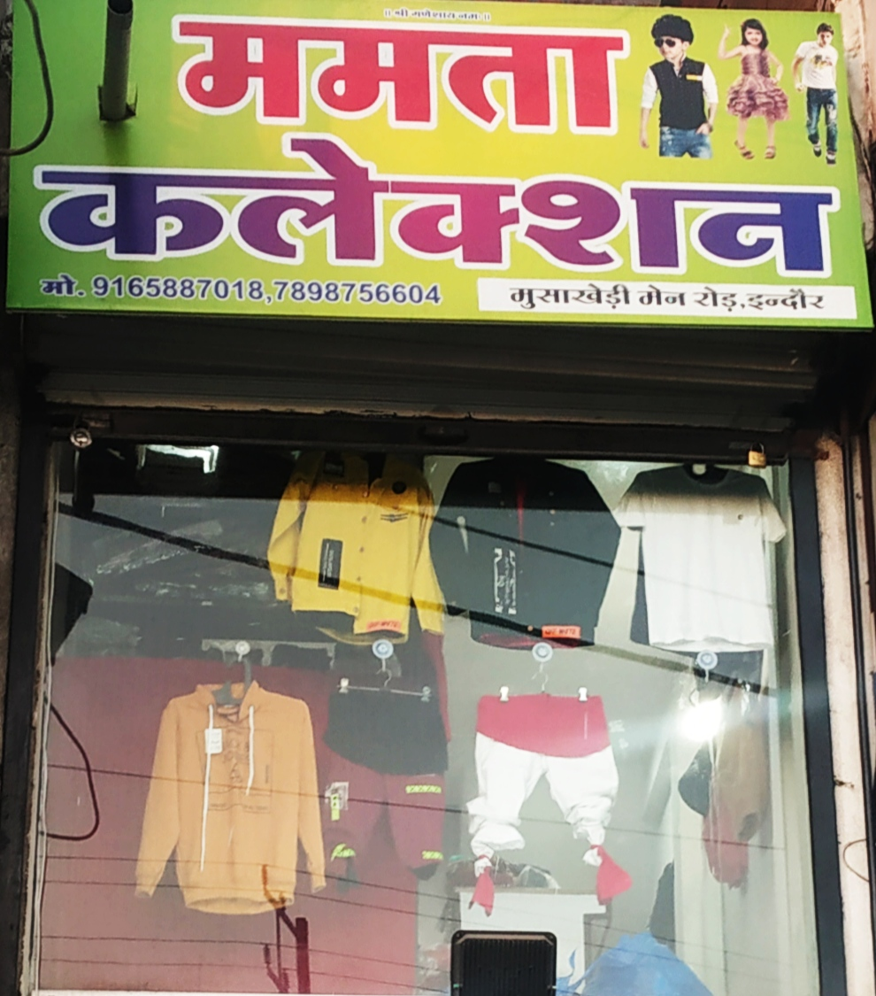 MAMTA COLLECTION