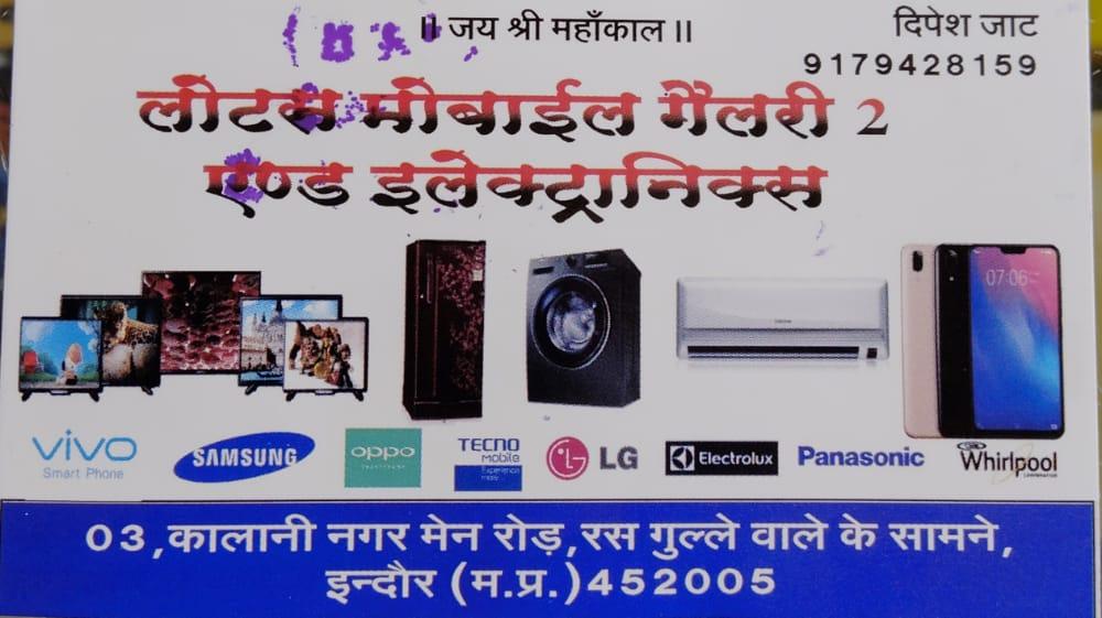 Louts mobile 2 & electronics