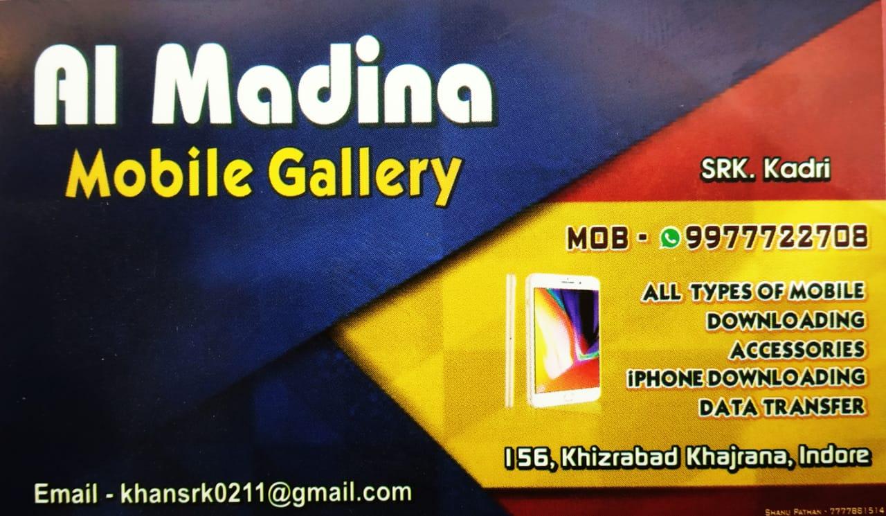 AL MADINA MOBILE GALLERY