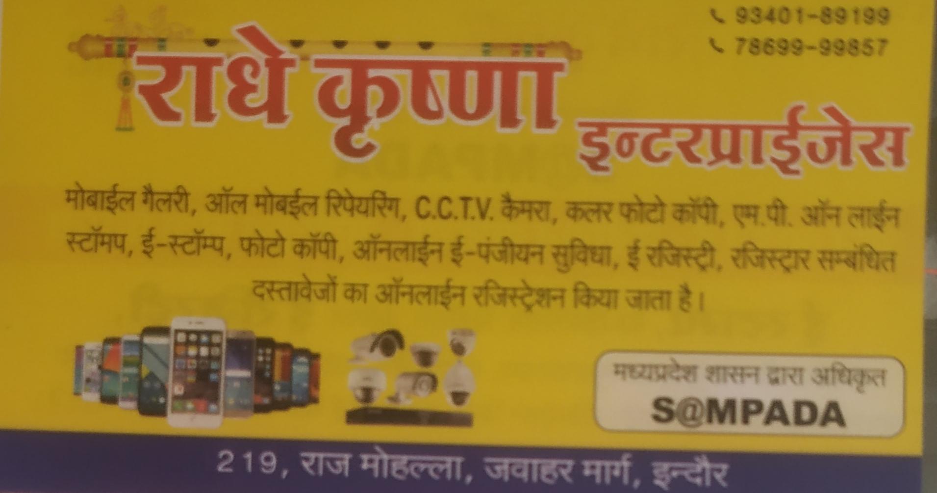 Radhe Krishna enterprises