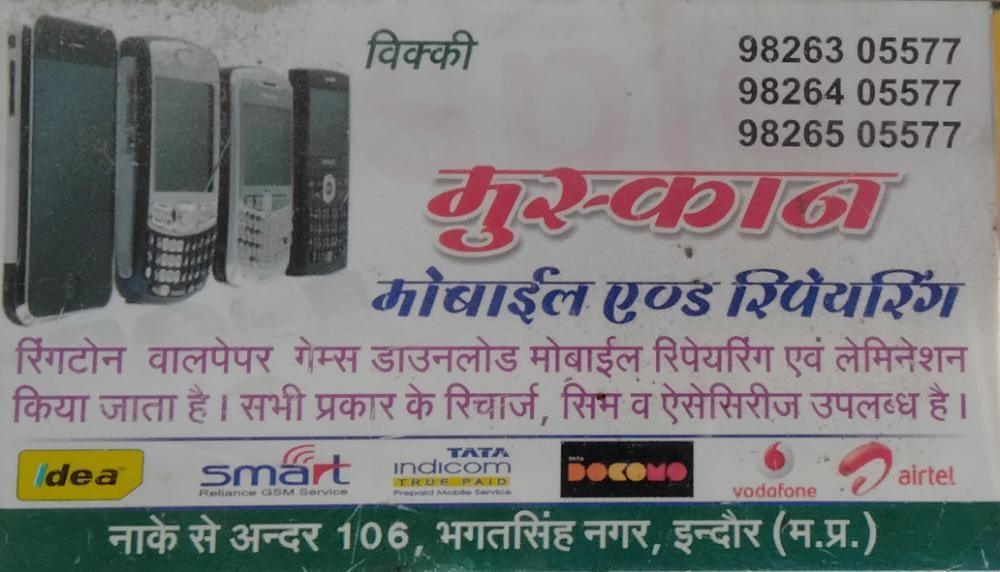 Muskan mobile & repairing