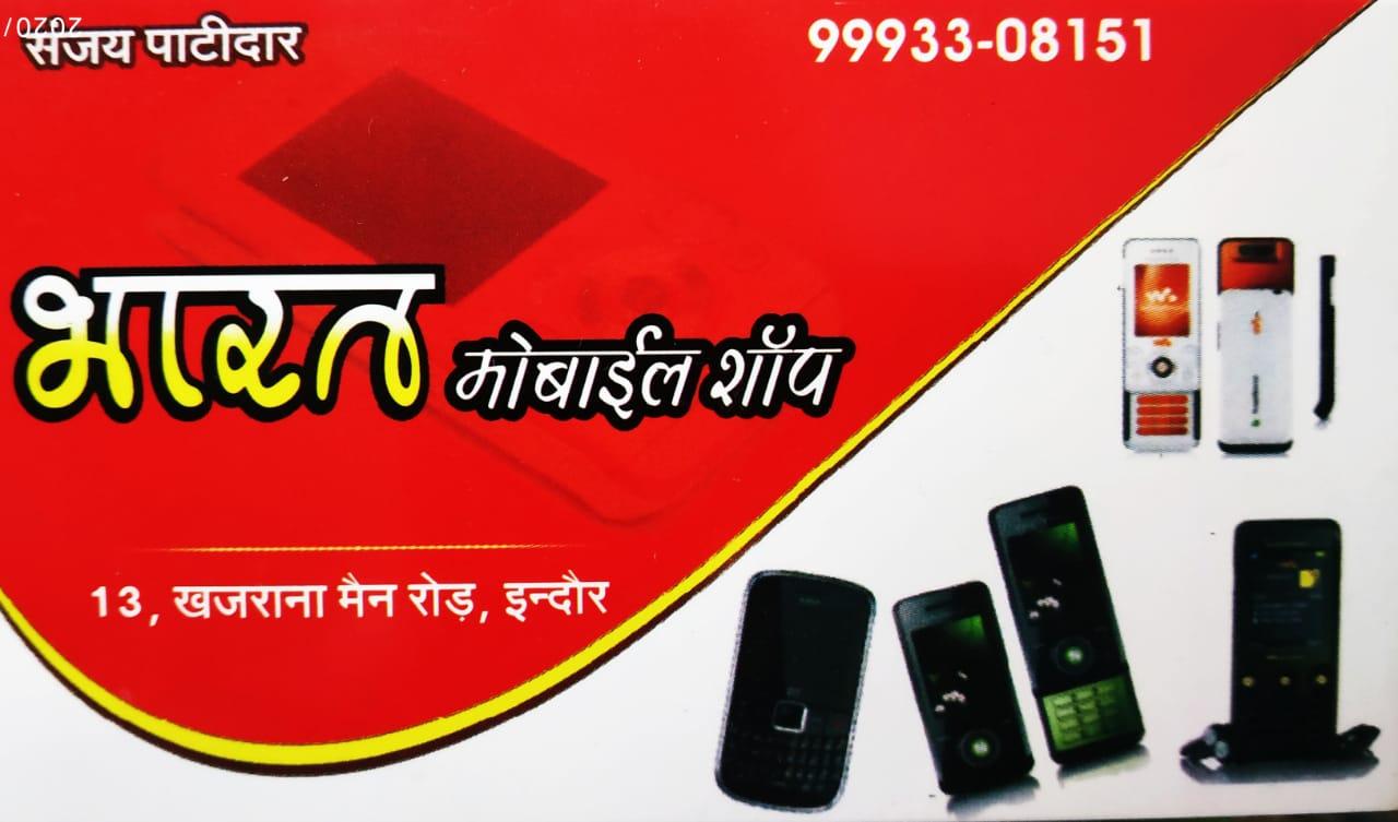 BHARAT MOBILE SHOP