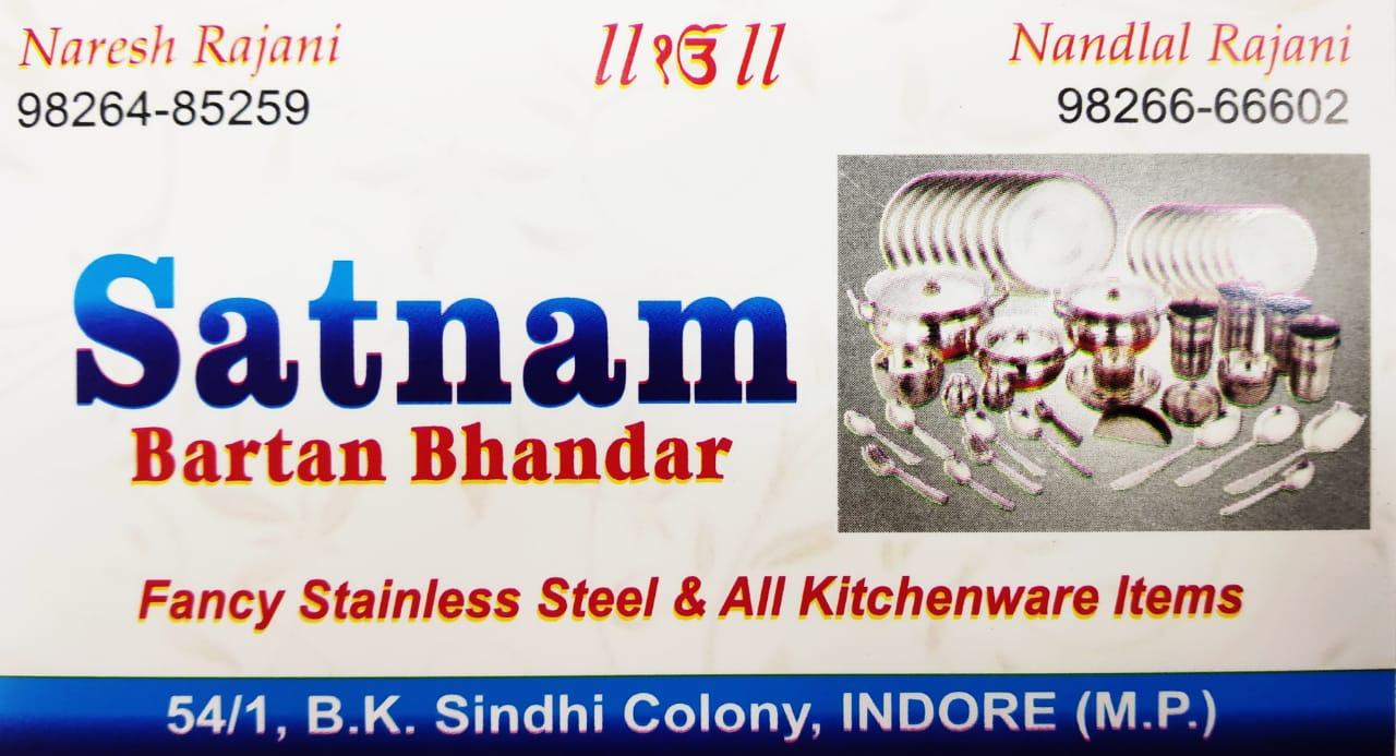 SATNAM BARTAN BHANDAR