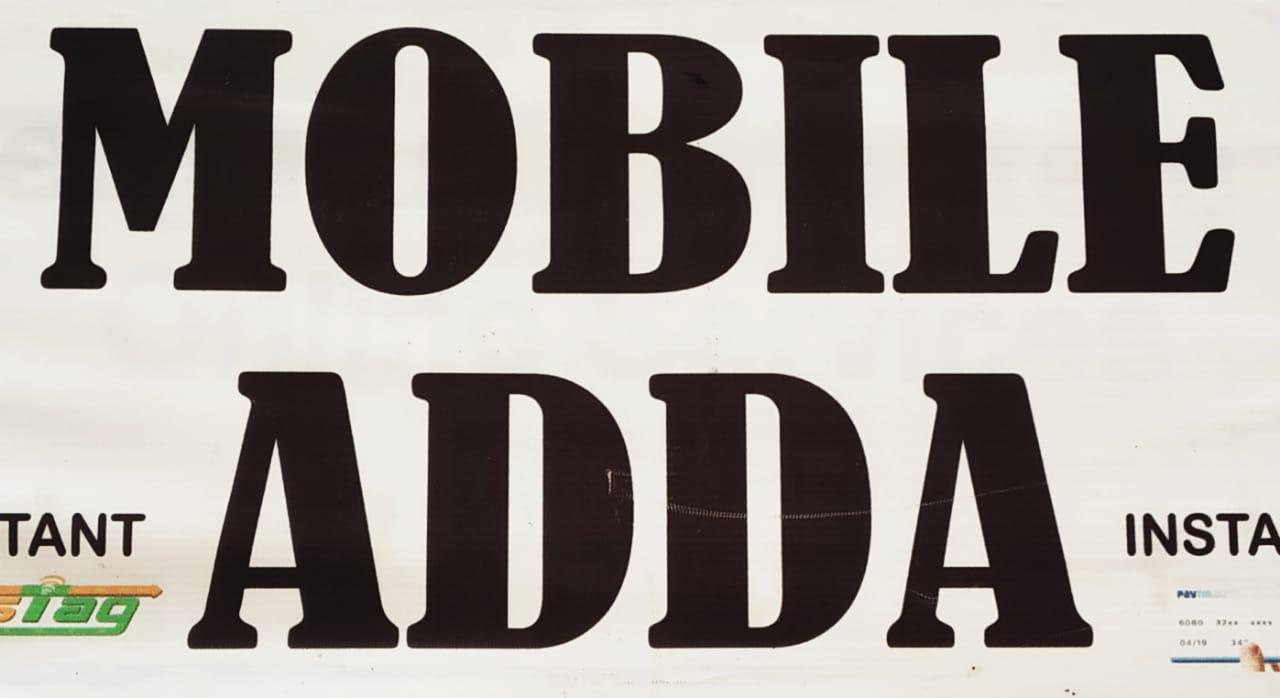 MOBILE ADDA & Repairing Centre