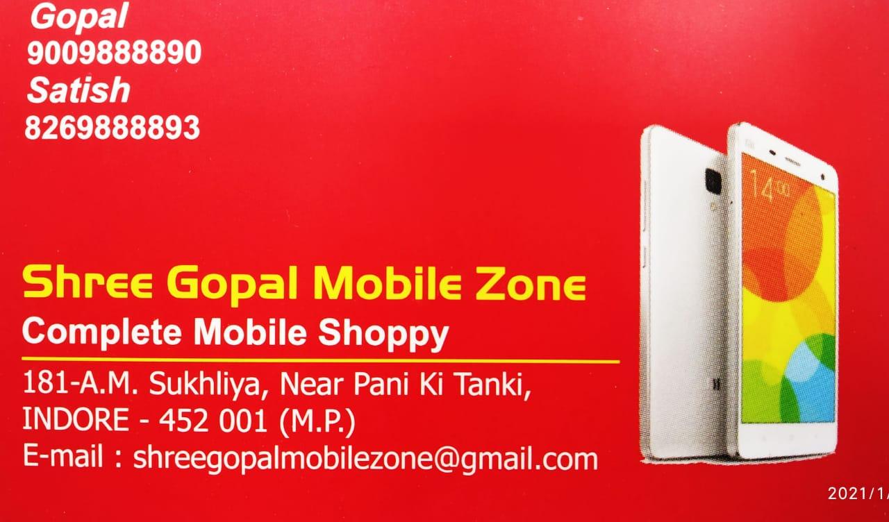 SHREE GOPAL MOBILE ZONE