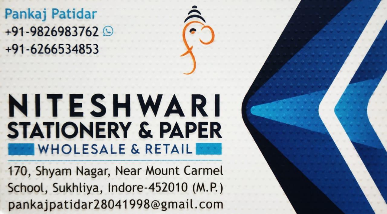 NITESHWARI STATIONARY & PAPER