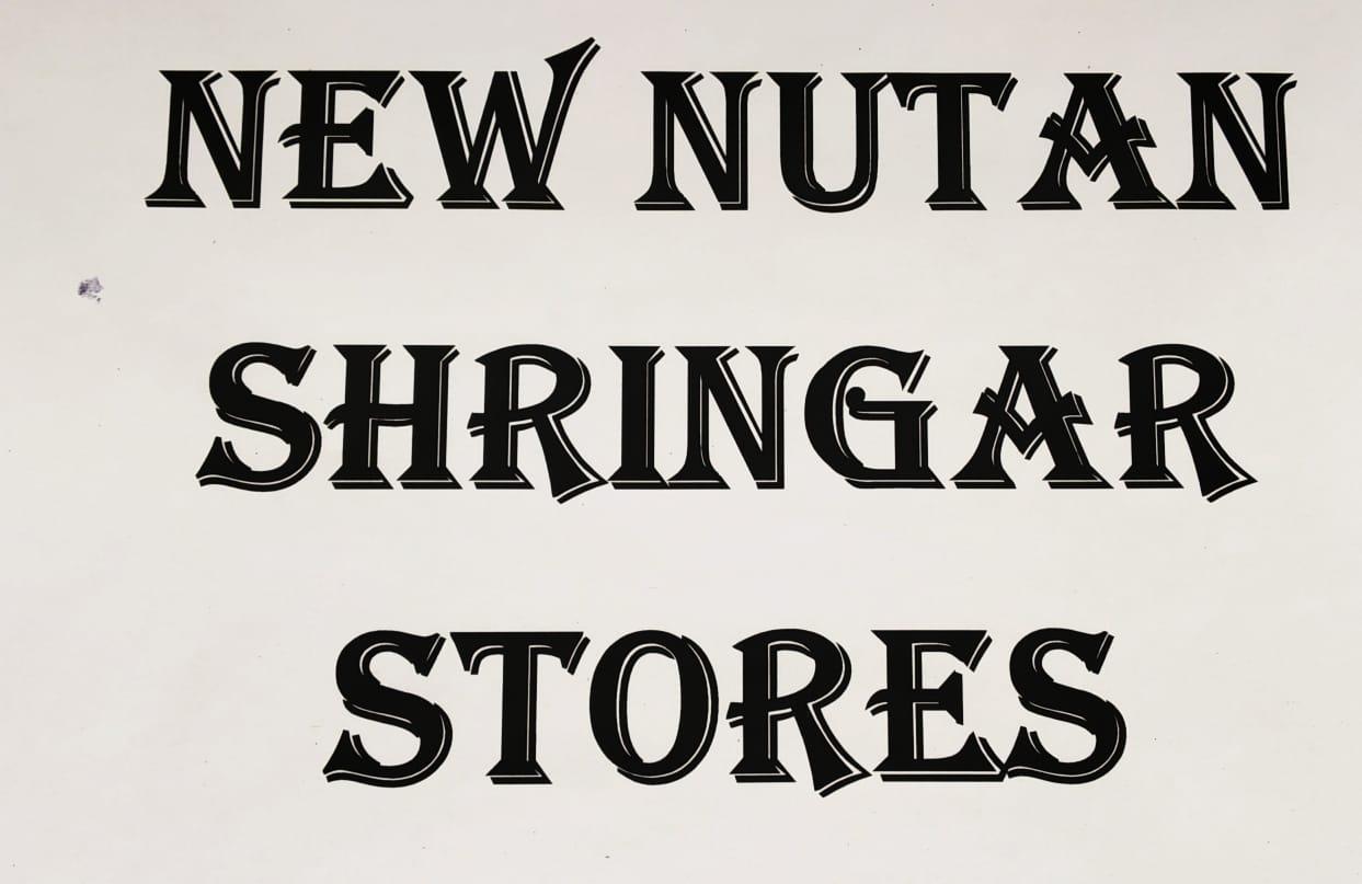 NEW NUTAN SHRINAGAR STORES