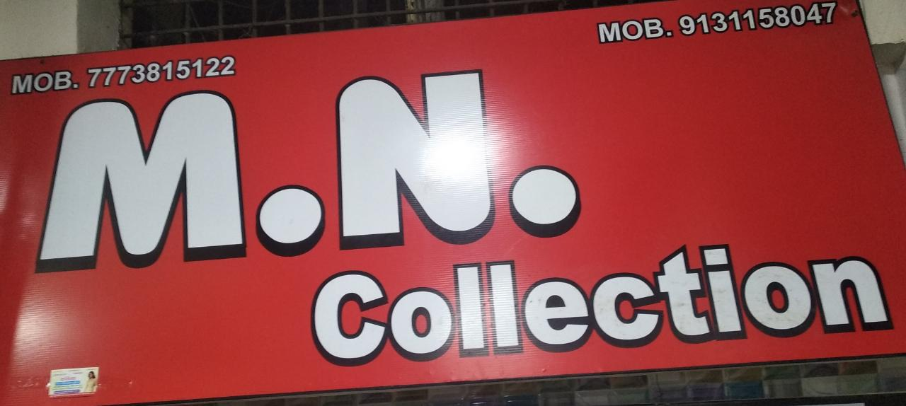 M. N collection