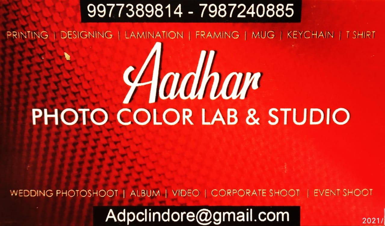AADHAR PHOTO COLOR LAB & STUDIO
