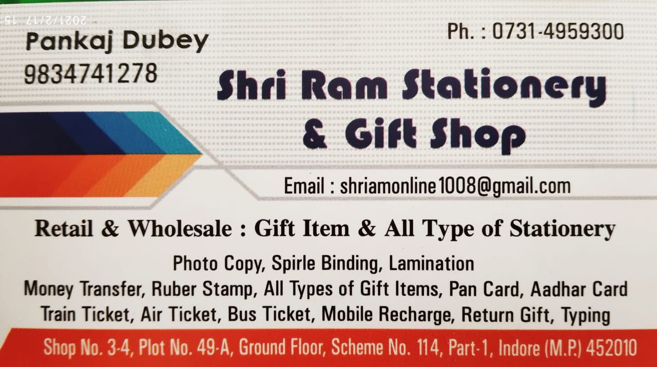 SHRI RAM STATIONERY & GIFT SHOP