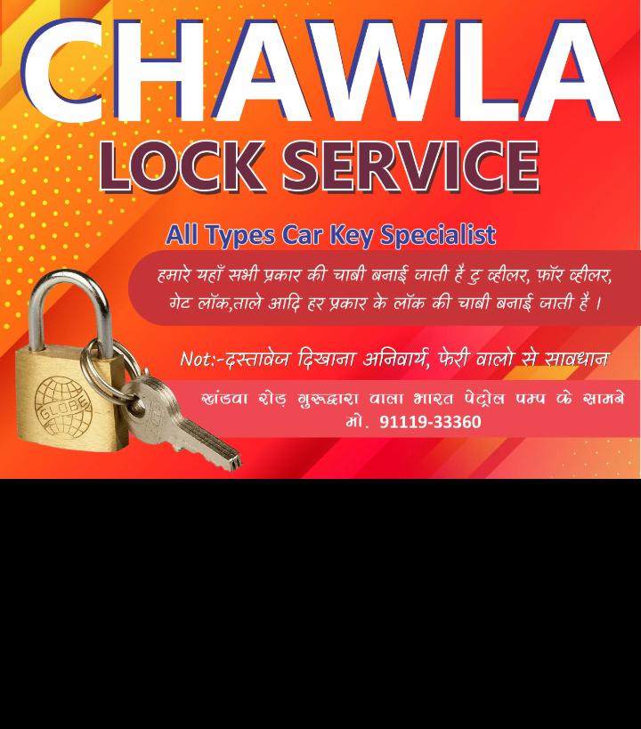 Key maker chawla lock service
