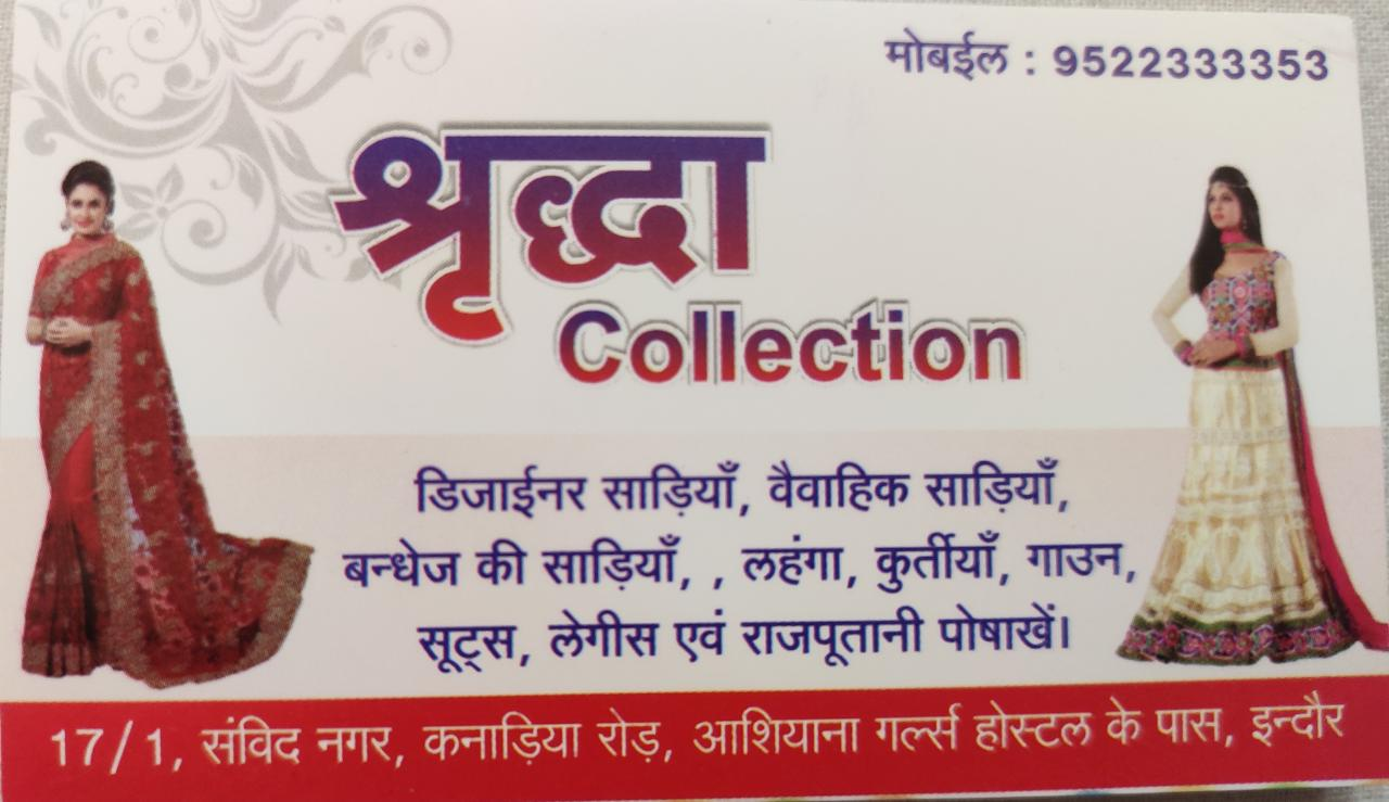 ??????? collection