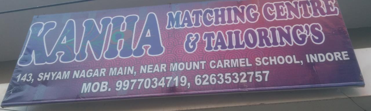 Kanha matching centre