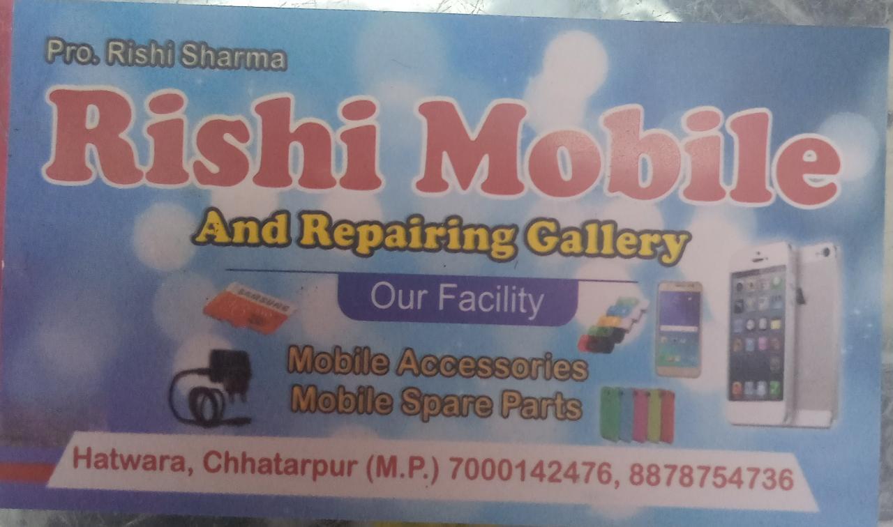 Rishi mobile