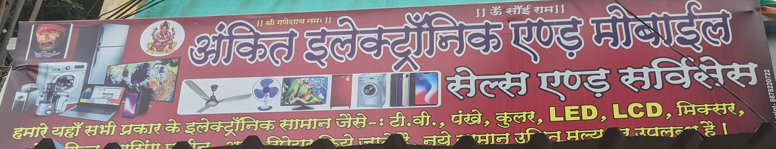 Ankit electronic & mobile