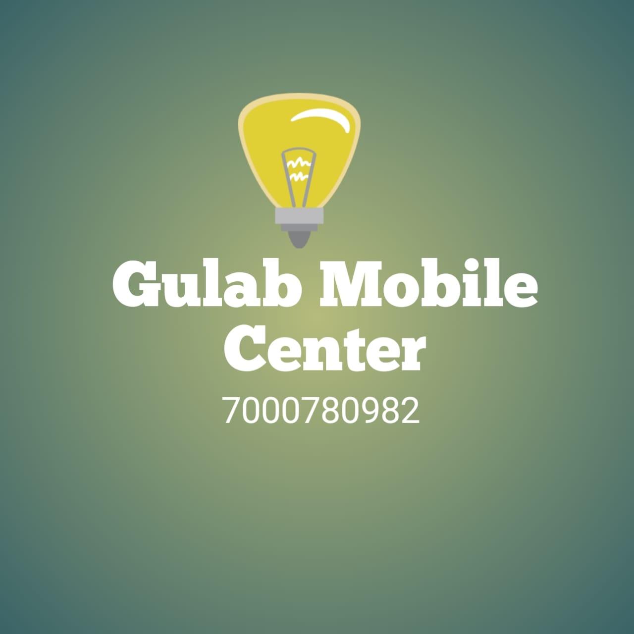 Gulab Mobile Center