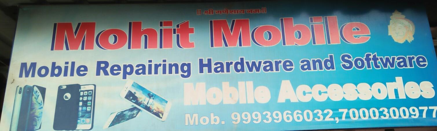 mohit mobile