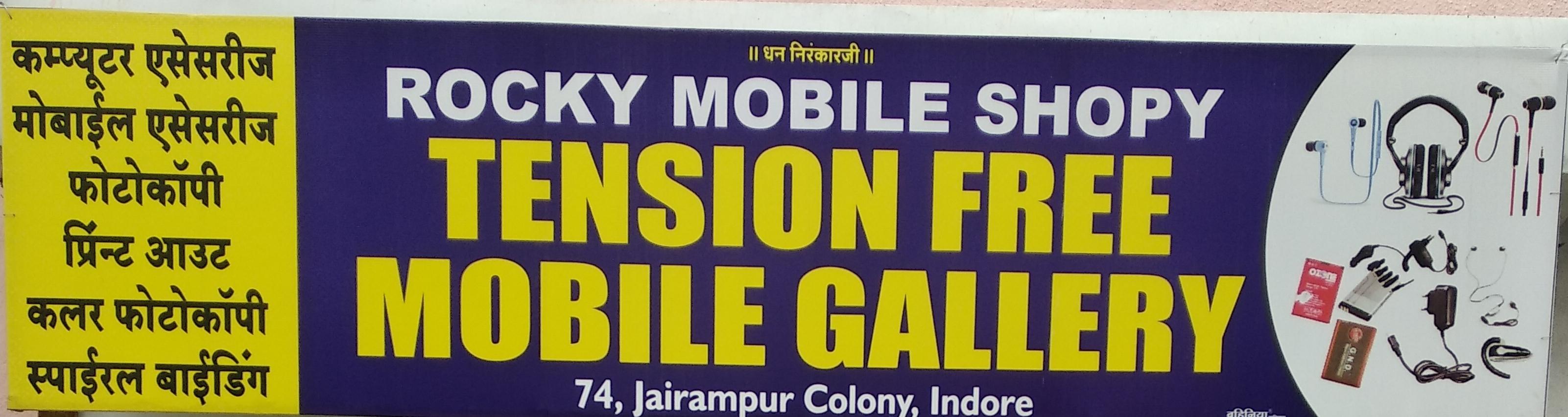 rocky mobile shopy