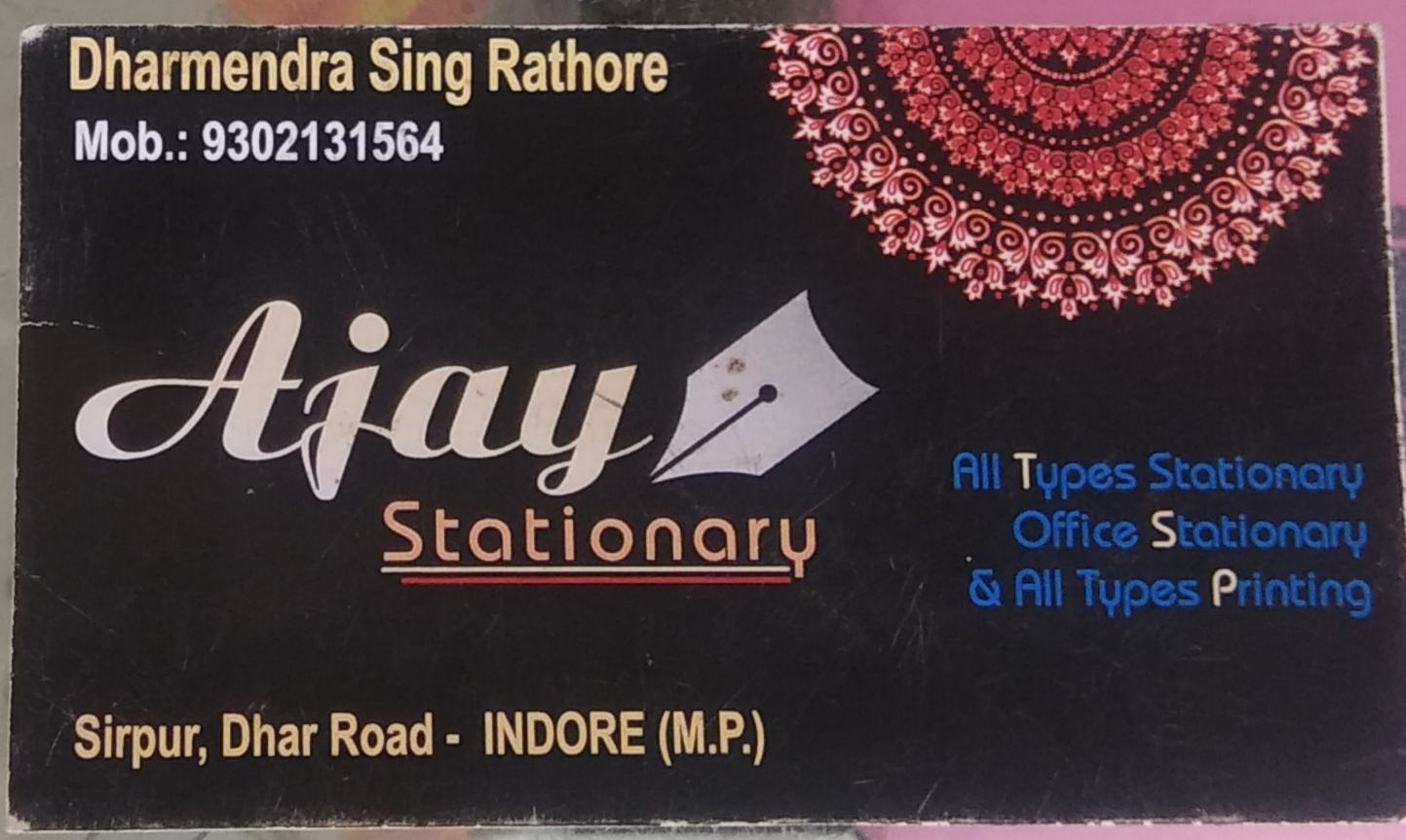 Ajay books and stationary