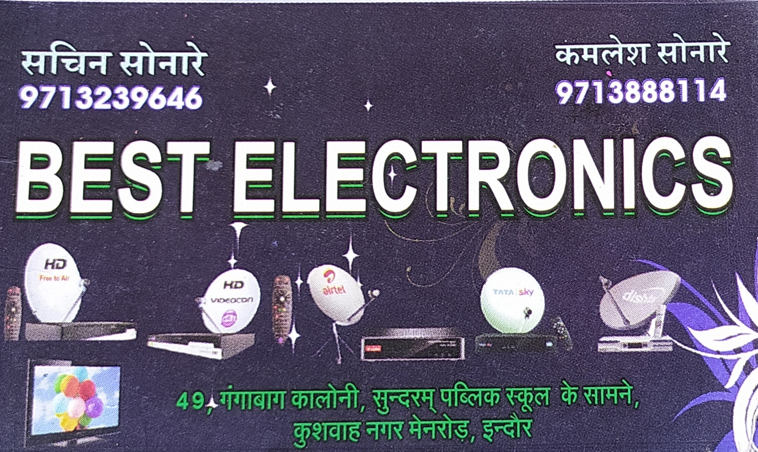 Best electronic