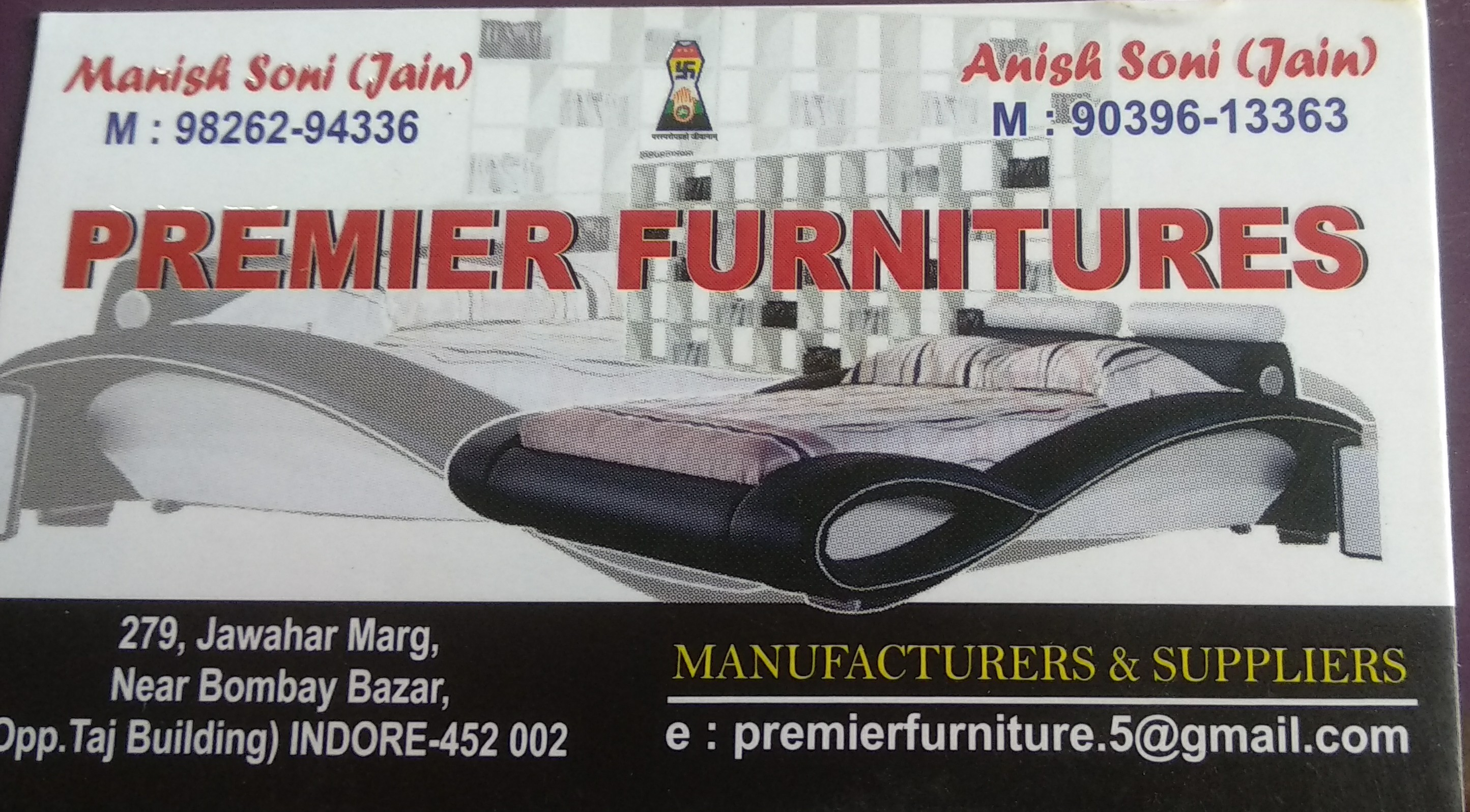 Premier furniture
