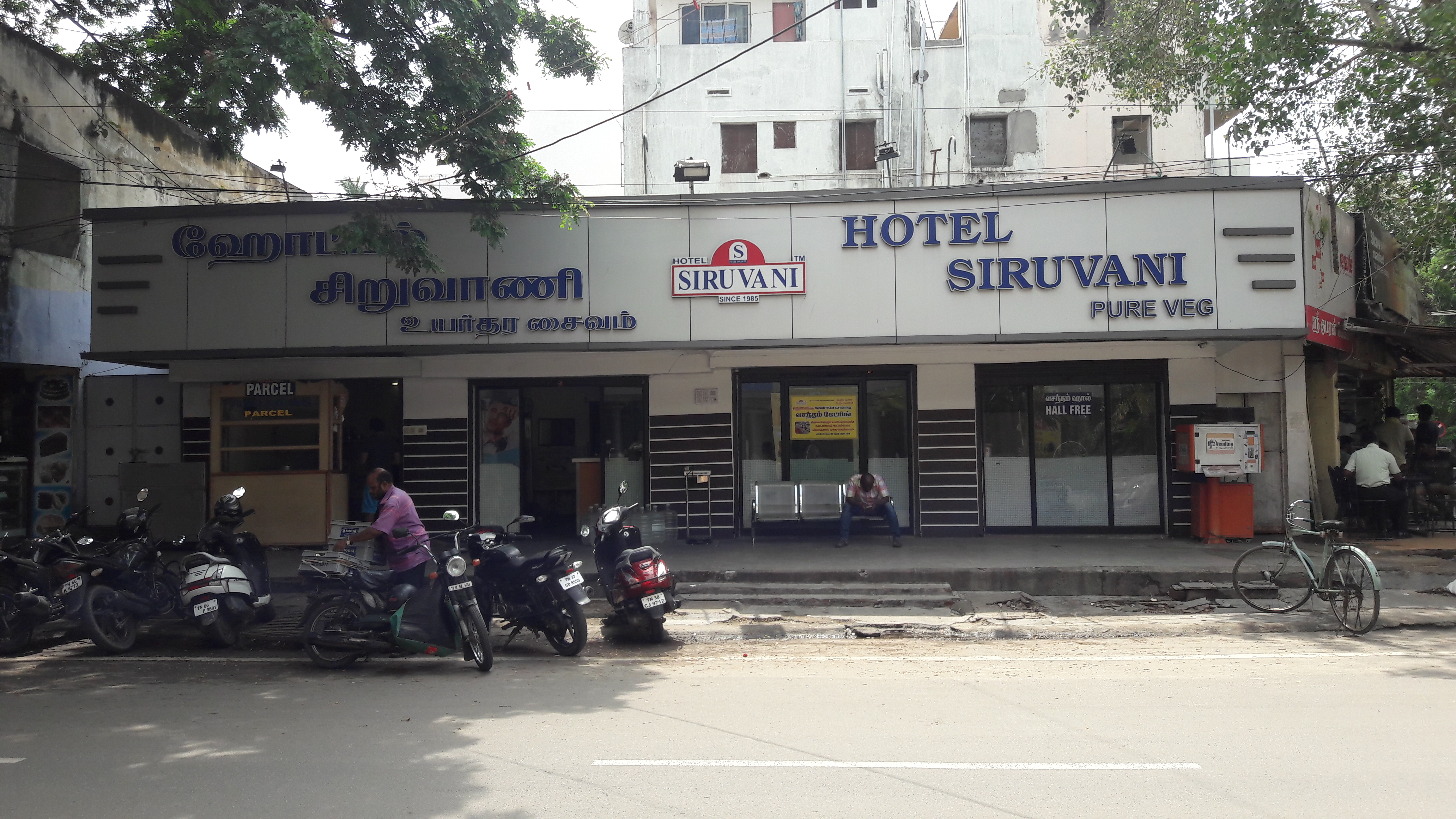 Car Ac Shops Near Me >> Hotels in Coimbatore, Pure Veg Hotel in Coimbatore , Hotels in R.s.Puram , Hotels in GandhiPark ...