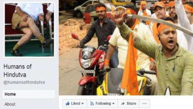 Humans of Hindutva