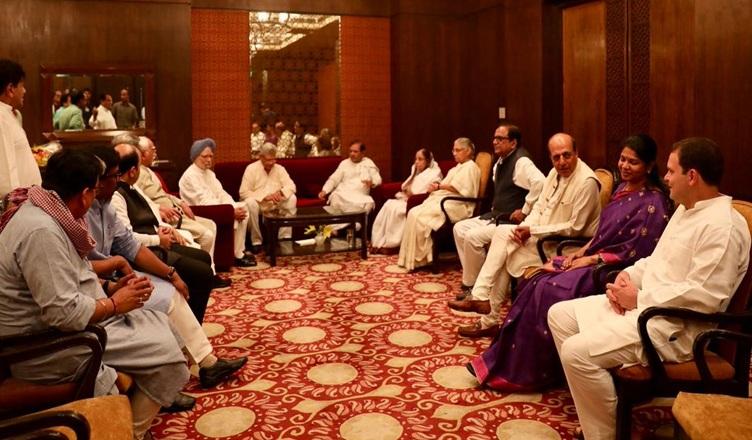 rahul gandhi iftar party