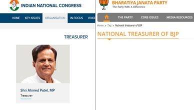 BJP treasurer