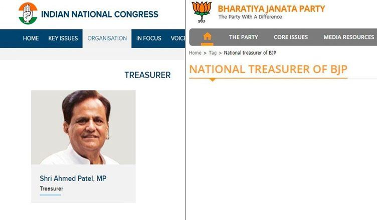 BJP treasurer