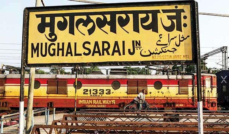 Mughal sarai