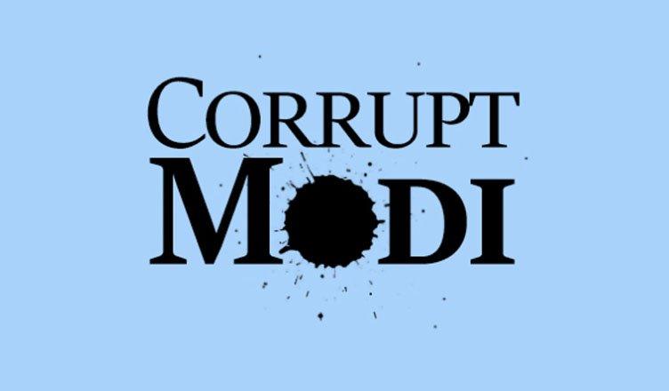 Corrupt Modi