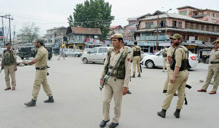 Jammu and Kashmir Police