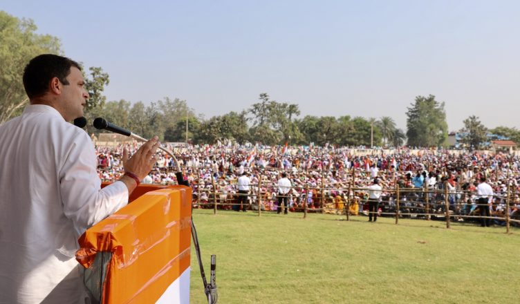 Rahul_Gandhi_Chhattisgarh