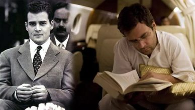 Rahul gandhi education