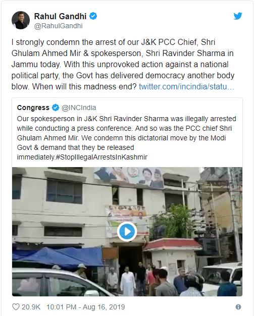 Rahul Gandhi condemns Undemocratic arrest arrest of Party Leaders in J&K
