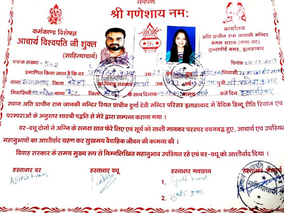 Dalit Youth Ajitesh Kumar