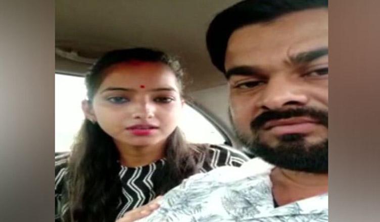 Dalit youth Ajitesh kumar and Sakshi mishra