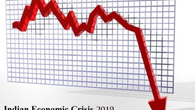 Modi Government Inefficiency and Economic Slowdown